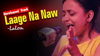 Lalon Band - Laage Na Naw | Unreleased Song | Spice Music Lounge | Bangla New Song 2017