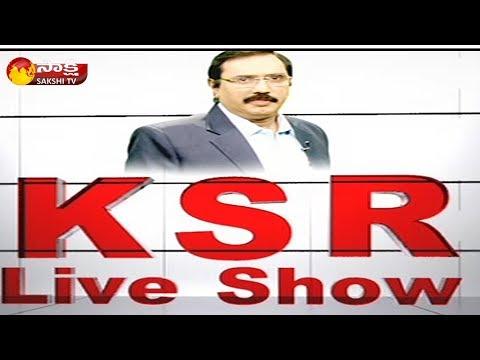 KSR Live Show | మీడియా, డబ్బు చుట్టూ బాబు రాజకీయాలు: కేటీఆర్ - 2nd December 2018