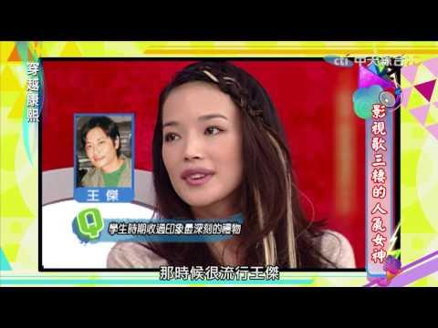 2016.10.21《穿越康熙》影視歌三棲的人氣女神