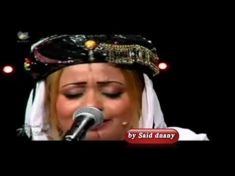 Parishan Tariq.Xane Tu Xani.New Kurd Sat.