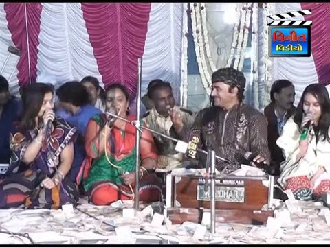 Pap Taru Pokar , Gujrati Song Garba Prafulldave Live Dayro In Patan With Vinit Video , Patan video