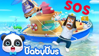 Mr.Dao's Ship is Hit by a Big Reef | Super Panda Rescue Team | Hero Story | BabyBus