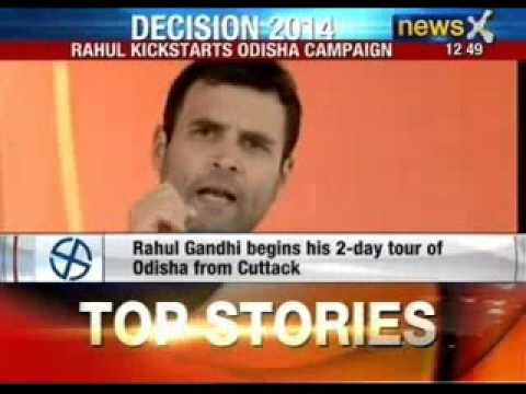 Rahul Gandhi begins his road show in Cuttack, Odisha - NewsX