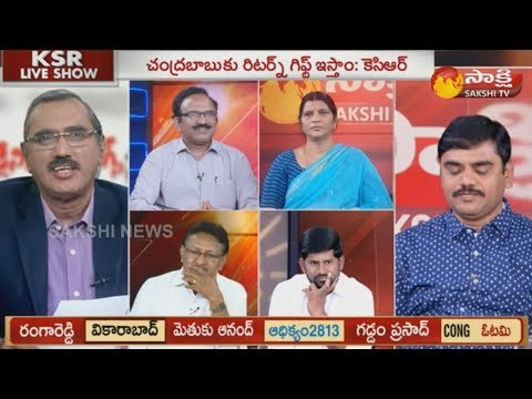 KSR Live Show | I will give return gift to Chandrababu : KCR - 12th December 2018