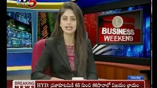 8th December Tv5 News Business Weekend