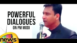 AIMIM Leader Akbaruddin Owaisi Powerful Dialogues On PM Narendra Modi | Mango News