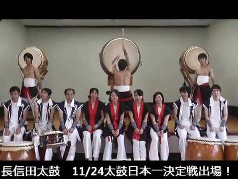 WBC世界スーパーフェザー級 王者 三浦隆司応援ムービー