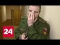 Провизора столичной аптеки убили из-за 800 рублей