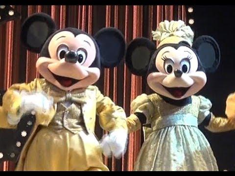Golden Mickeys with English Sub  HongKong Disneyland