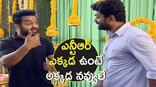NTR and Kalyan Ram Funny Moments @ New Movie Launch