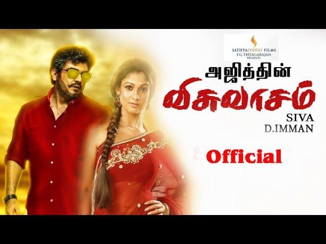 Viswasam Official : Ajith kumar | Nayanthara | Shooting Date | Thala Ajith | Thalapathy 62 | Vijay62