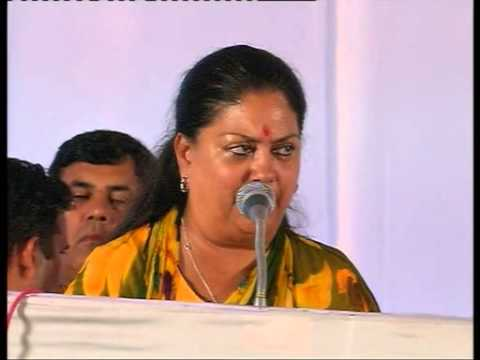 CM Vasundhara Raje's Speech at Khamnor