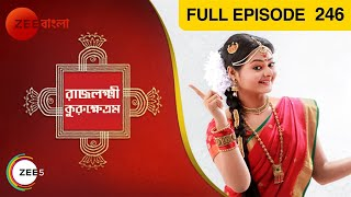 Rajlakshmi Kurukshetram - Episode 246 - December 20, 2014