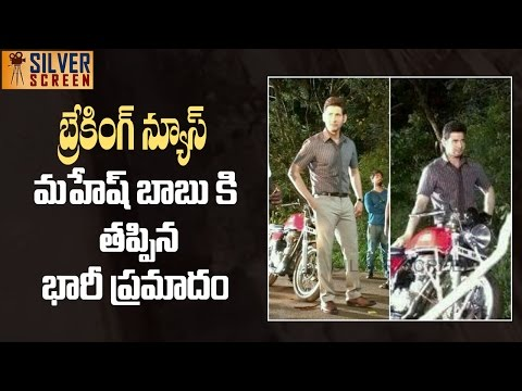 FIRE ACCIDENT on the SETS of Mahesh Babu and AR Murugadoss Movie | #Mahesh23 | Silver Screen
