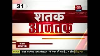 Shatak Aajtak: Cm Yogi Confident Of BJP's Win In UP Mega Bypolls