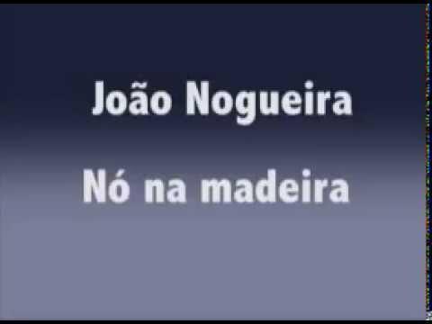 As 100 melhores musicas - Samba