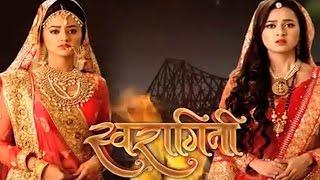 Swaragini 27th January Episode | Ragini To Separate Swara And Sanskaar !