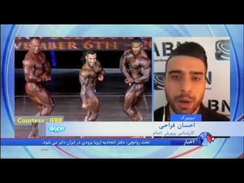 پرورش اندام ایران قهرمان جهان