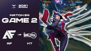 Download lagu 모조리 쓸어버려 | 아프리카 vs. KT Game2 H/L 02.26 | 2021 LCK Spring Split