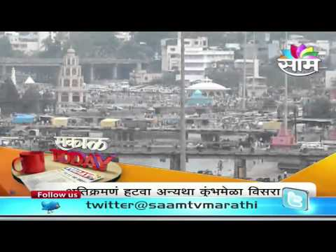 Gyandas Maharaj reacts on preparations for Nashik Kumbh Mela