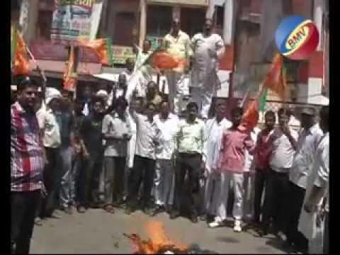 BMV NEWS PM Ka Putla Funka Kanshiram Nagar