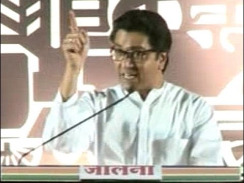 Jalna : Raj Thackeray Full Speech video