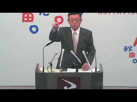 平成28年12月26日「知事記者会見」