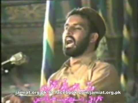 Ijtama-e-aam 1997 Islami Jamiat Talaba Pakistan 1 5.mpg video