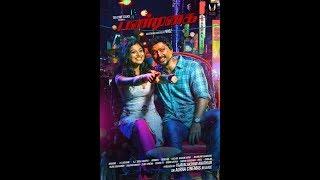 Pandigai Full Movie