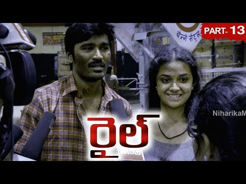 Rail Full Movie Part 13 - 2018 Telugu Full Movies - Dhanush, Keerthy Suresh - Prabhu Solomon