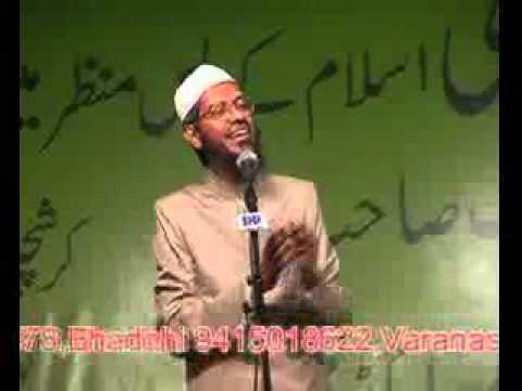 Dr. Zakir Naik (urdu) - Jihad Aur Dahshatgardi Islam Kay Pas Manzar Mein (full Lecture) video