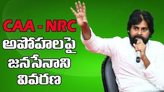 Janasena Party Chief  Pawan Kalyan On CAA - NRC And Its Myths ||TV 24 TELUGU
