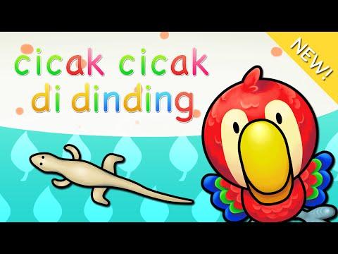 Lagu anak Indonesia   Cicak cicak di dinding