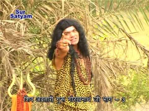 Kuldeep Vats Film Shiv Avtari Guru Gorakh Nath Ji Gorkh Nath Ji Film Gorkh Ji video