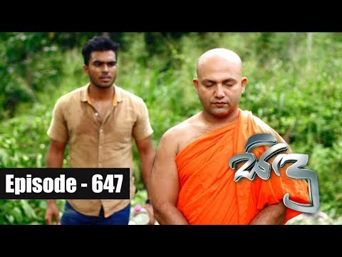 Sidu | Episode 647 29th January 2019