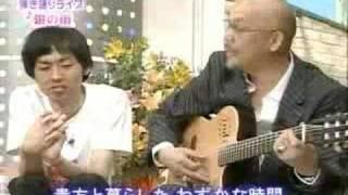 Chiharu Matsuyama It Cried Tinatu Wakatsuki
