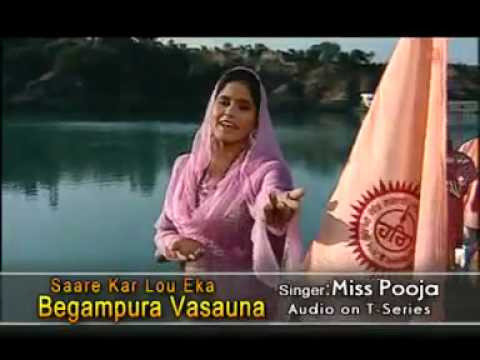 Guru Ravidass Ji - Malka - Saare Kar Lou Eka By Miss Pooja  New 2010 video