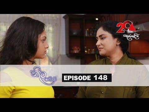 Neela Pabalu | Episode 148 | 04th December 2018 | Sirasa TV