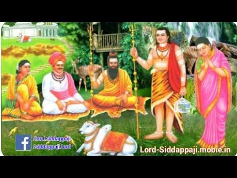 lord ajjayya images