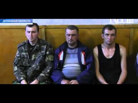 сегодня последние новости  В Макеевке ополчением взяты в плен пять украинских военных
