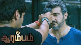 Arrambam | Arrambam Tamil full Movie Scenes | Kishore chases Ajith & Arya | Arrambam Mass Interval