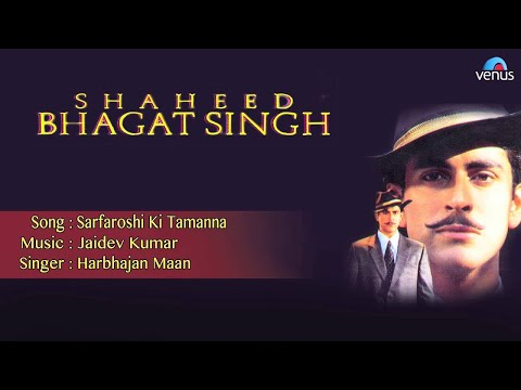 Shaheed Bhagat Singh : Sarfaroshi Ki Tamanna Full Audio Song...