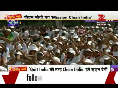 Mahatma Gandhi's dream to see clean India is still unfulfilled: PM Modi- Part II