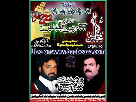 Beramdgi Taboot Zakir Syed Najam ul Hassan Notak  22 Muharram 2018 Kirto Sharif (www.baabeaza.com)