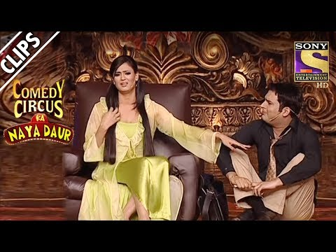 Kapil Sells Unique Products To Shweta | Comedy Circus Ka Naya Daur thumbnail
