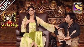 Kapil Sells Unique Products To Shweta   Comedy Circus Ka Naya Daur