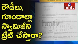 BJP Subramanian Swamy Letter To CM KCR over Paripoornananda Swami Expulsion | hmtv