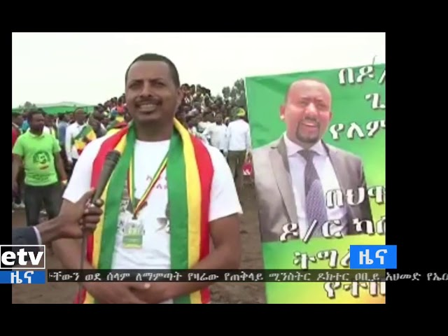 Rally To Support Dr Abiy In Enjibara