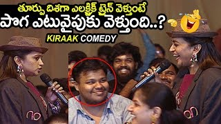 Anchor suma hilarious Comedy With Audience @Agent Srinivasa Athreya Movie Pre Release Event | FL