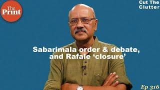 Understanding the fascinating Supreme Court order & debate among judges on Sabarimala
